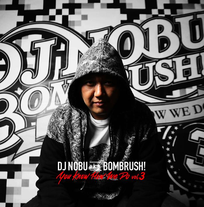 bombrush_jkt.jpg