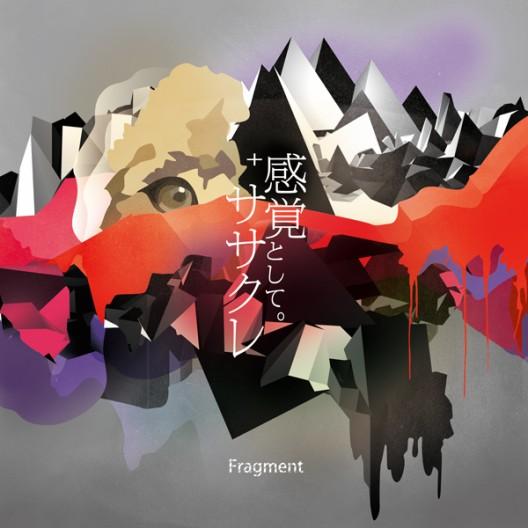 fragment-kankaku_fix-528x528.jpg