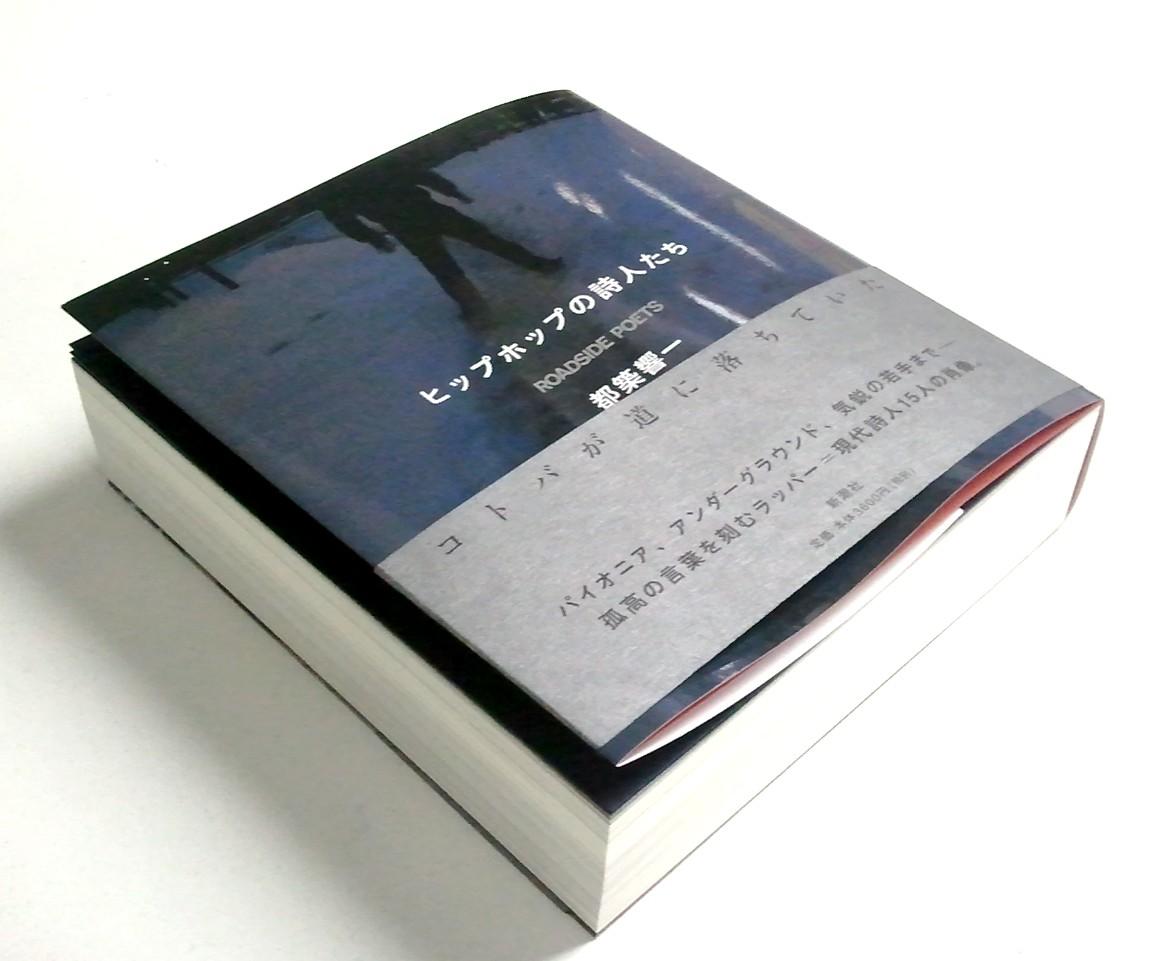 KYOICHI1.jpg