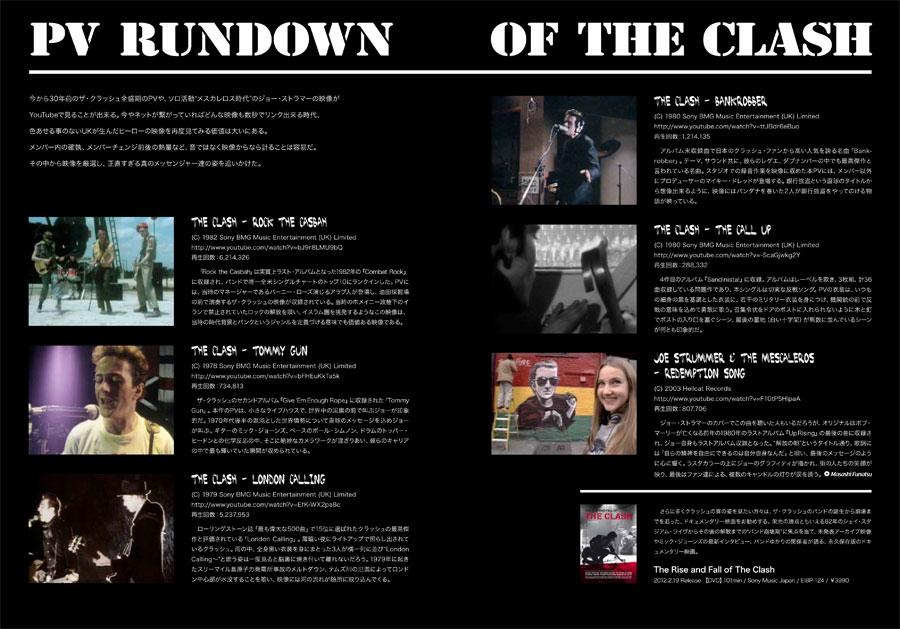 PV-Rundown.jpg