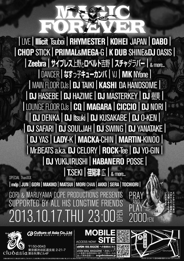 20131017-B.jpg