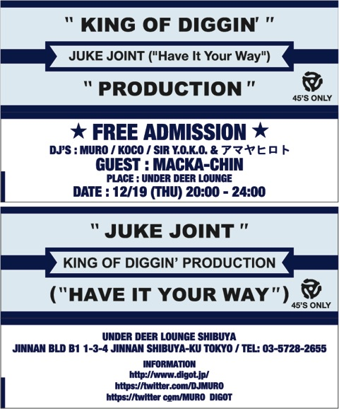 JUKE JOINT4 FLYER.jpeg