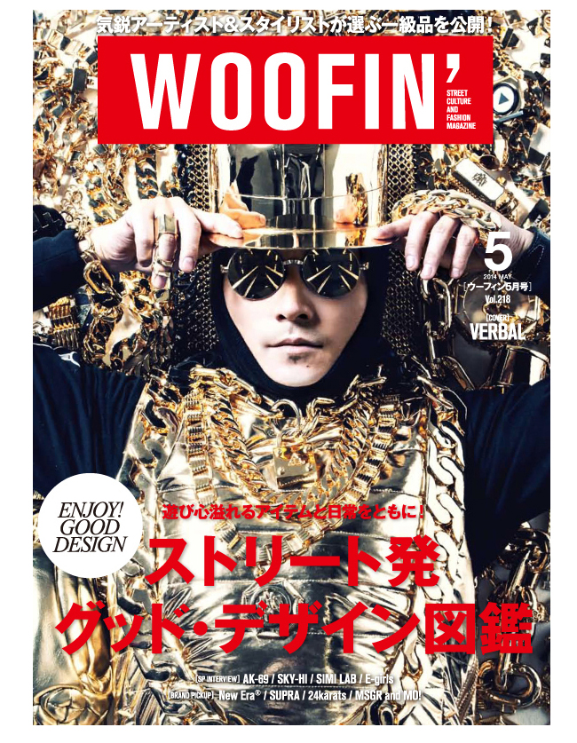 WOOFIN_COVER.jpg