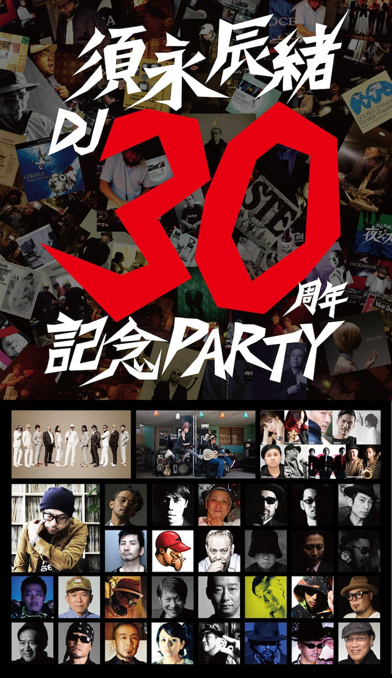 SUNAGA30_image2.jpg