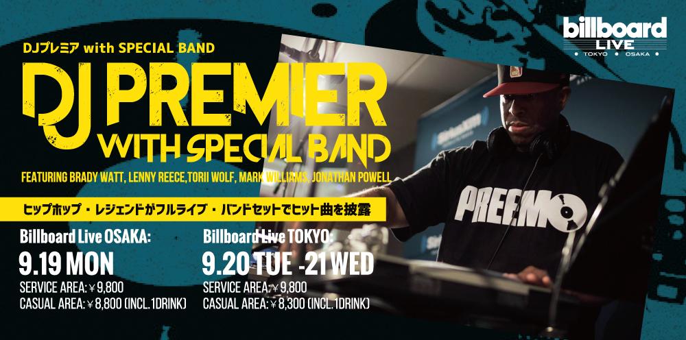 DJ-Premier_webflyer.jpg