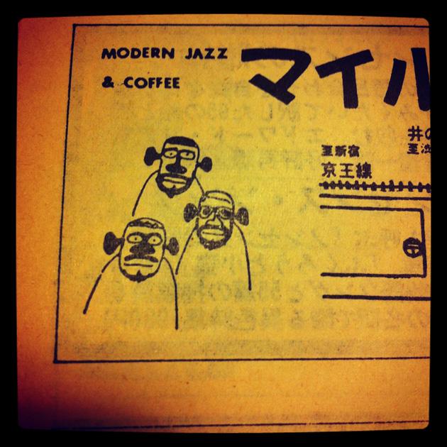 jazzkyara3.jpg